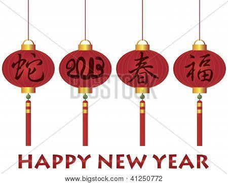 Feliz ano novo chinês cobra lanternas ilustração