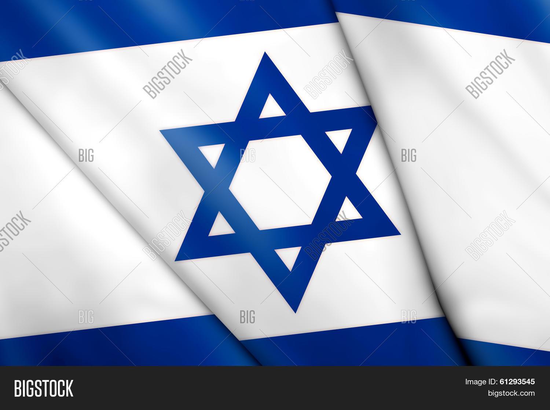 обои для рабочего стола флаг израиля № 389484 бесплатно