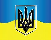 stock photo of trident  - Ukraine flag with national emblem  trident  - JPG