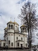 stock photo of ascension  - Russian Orthodox church of the Ascension in Zvenigorod town Moscow region Russia - JPG