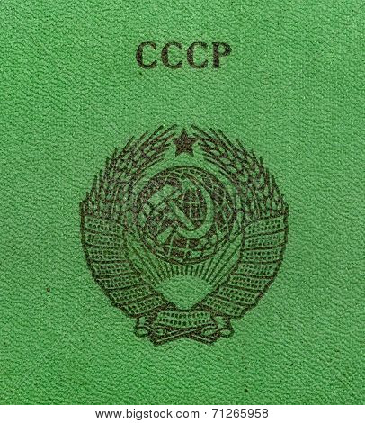 Birth Certificate - Case Of Ussr Birth Certificate