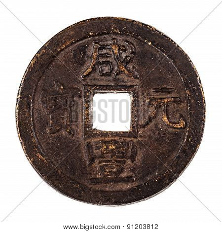 Ancient Qing Dynasty Chinese Coin