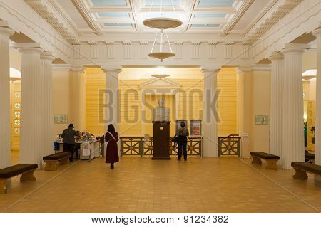 Lower Lobby At Moscow Conservatory