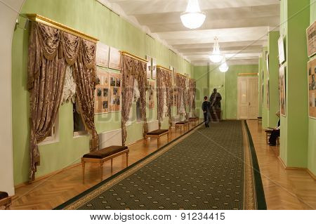 Interior Of Green Foyer At Moscow Conservatory