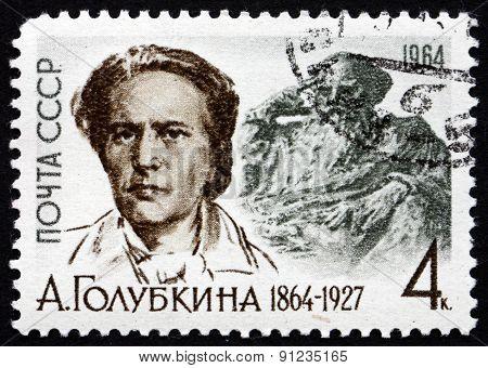 Postage Stamp Russia 1964 Anna Semyonovna Golubkina, Sculptor