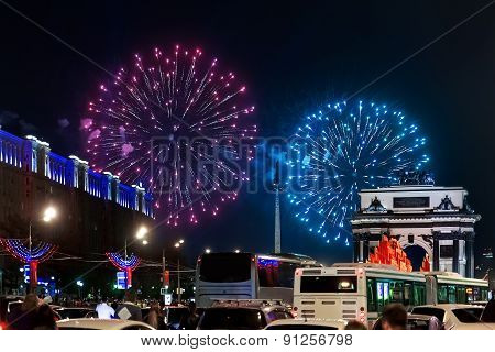Fireworks Near The Triumphal Arch