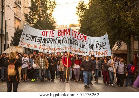ATHENS, GREECE - CIRCA APR, 2015: Leftist and anarchist groups seeking abolition of new maximum security prisons, clashed with riot police, who responded with tear gas and stun grenades.