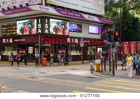 HONG KONG - APRIL 16, 2015: Hong Kong streets. Hong Kong is a city located on the southern coast of China at the Pearl River Estuary and the South China Sea