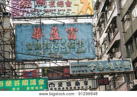 HONG KONG, CHINA - May 17 : Street scenery of variety of advertisements at Mong Kok, Kowloon on May 17, 2015 in Hong Kong.