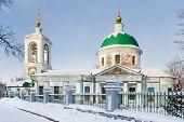 foto of trinity  - Church of the Life - JPG