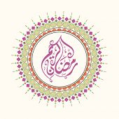 pic of ramadan calligraphy  - Arabic Islamic calligraphy of text Ramadan Kareem in beautiful floral design decorated frame on white background - JPG