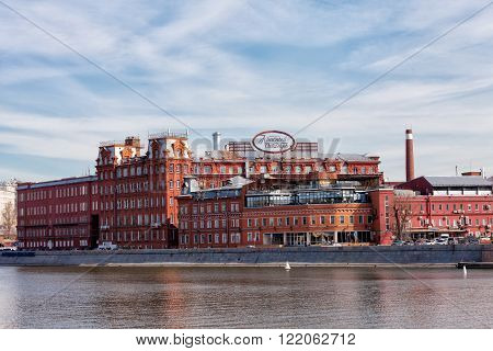 RUSSIA MOSCOW - APRIL 11 2013: The former confectionery