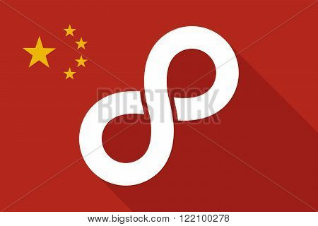 China Long Shadow Flag With An Infinite Sign