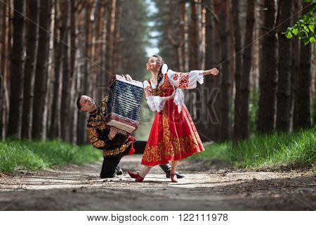 Man and woman in the russian national dress
