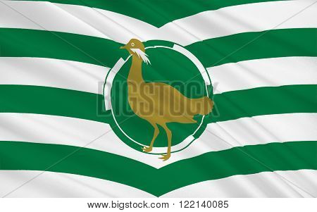 Flag of Wiltshire is a county in South West England