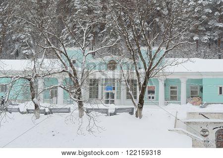 Belokurikha/Russia - CIRCA february 2016: Hydropathic bilding for 25 baths, entered into service in 1938, has become a symbol of the resort Belokurikha.