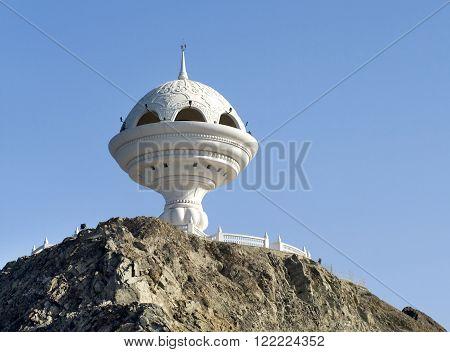Muscat's landmark the giant incense burner Oman
