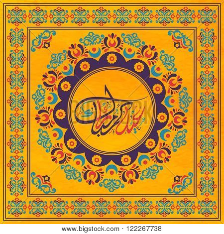 Beautiful traditional floral design decorated greeting card with Arabic Islamic Calligraphy of text Eid Mubarak for Muslim Community Festival celebration.