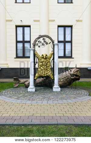 SOCHI RUSSIA - November 05 2015: The sculpture a mythical Dragon protects the Golden Fleece is established about the hodozhestvenny museum of the city of Sochi Russia