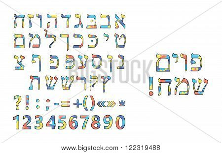 Color Alphabet Hebrew. Letters colorful. Caption Purim Sameach. Vector illustration on isolated back