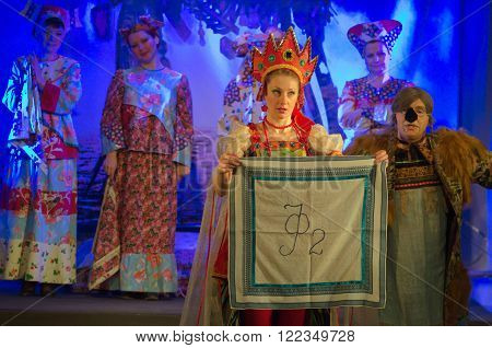 Disappearance Of Princess Fefela