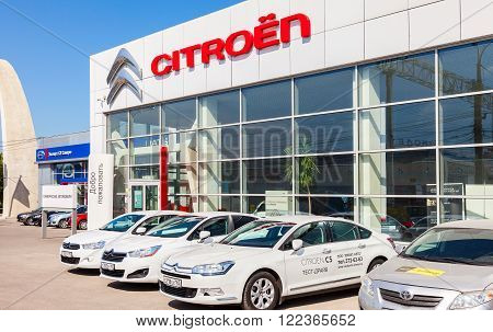 SAMARA, RUSSIA - JUNE 23, 2015: Office of official dealer Citroen. Citroen is a major French automobile manufacturer, part of the PSA Peugeot Citroen group