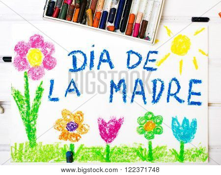 Colorful drawing - Spanish Mothers Day card with words