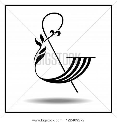 Black and white sign ampersand with leaves. Vector illustration
