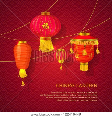 Chinese lanterns concept. Chinese lanterns concept art. Chinese lanterns concept web. Chinese lanterns illustration. Chinese lanterns background. Chinese lanterns concept new. Chinese lanterns art