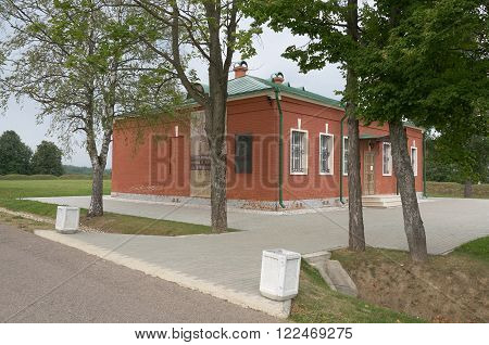 Borodino Moscow region Russia - August 11, 2012: Building of the Museum at Borodino battle field in Russia. In this house russian writer Leo Tolstoy wrote a novel