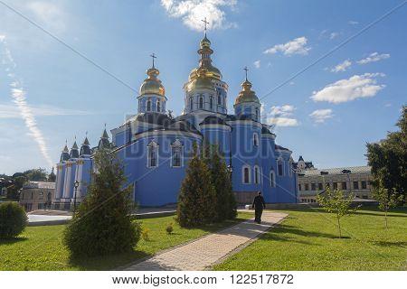 Kiev, Ukraine - Septrmber 11, 2015: St. Michael's Golden-Domed Monastery - famous church complex