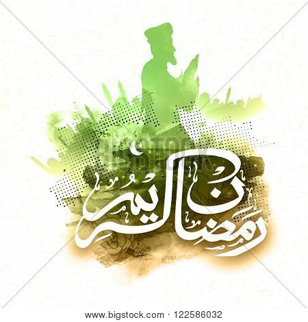 White Arabic Islamic Calligraphy of text Ramadan Kareem with illustration of praying man on mosque silhouetted abstract background.