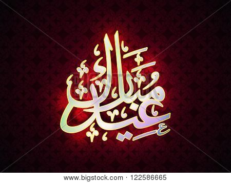 Glossy Arabic Islamic Calligraphy of text Eid Mubarak on traditional floral design decorated seamless background for Muslim Community Festival celebration.