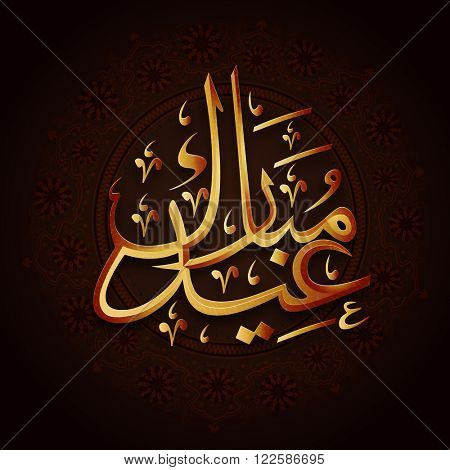Creative Arabic Islamic Calligraphy of text Eid Mubarak on beautiful traditional floral design decorated background.