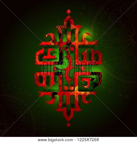 Creative Arabic Islamic Calligraphy of text Eid Mubarak on shiny floral design decorated green background for Muslim Community Festival celebration.