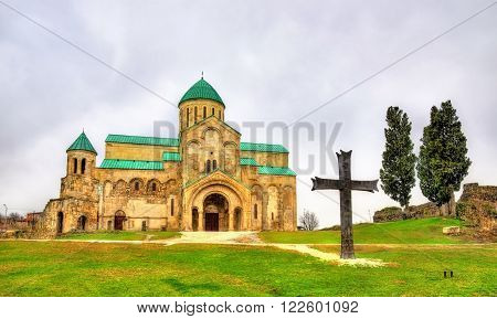 Bagrati Cathedral or Cathedral of the Dormition in Kutaisi, Georgia