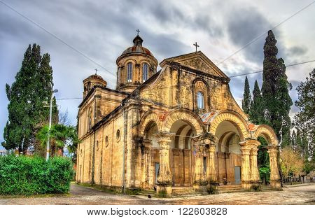 Orthodox Church of Annunciation in Kutaisi, Georgia