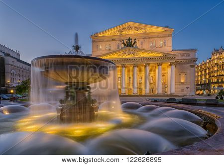 Fountain near the Bolshoi Theater in the evening