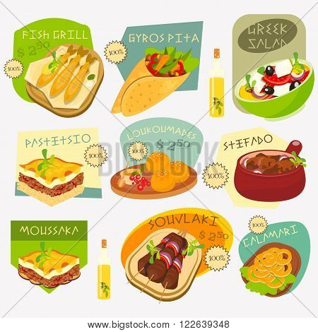 Greek Traditional Food Set. Greek Cuisine. Food Collection. Greek Food Labels Set. Vector Illustration.