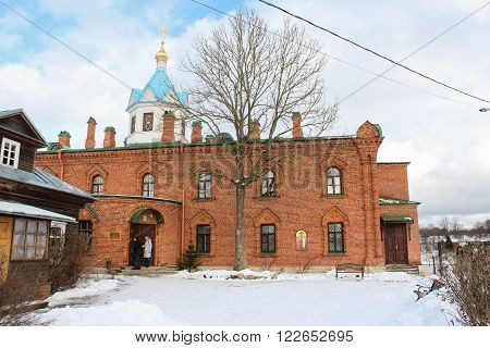 Staraya Ladoga, Russia - 23 February, Staraya Ladoga Cathedral of the Holy Dormition nunnery, 23 February 2016. Tourist places in the great ancient route from the Vikings to the Greeks.Staroladozhsky Holy Assumption nunnery. Gold ring of Russia.