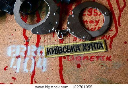Kiev,Ukraine.FEB 20.ILLUSTRATIVE EDITORIAL.Chevron Ukrainian army.February 20,2016 in Kiev, Ukraine