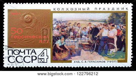 SOVIET UNION - CIRCA 1967 : Cancelled postage stamp printed by Soviet Union, that shows painting by Gerasimov.