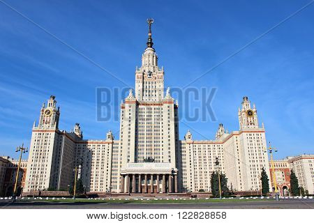 MOSCOW, RUSSIA - JUNE 22, 2012: Moscow State University named after Lomonosov against the blue sky