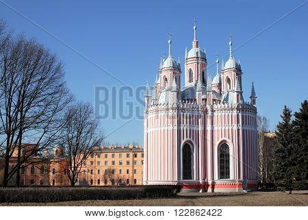 SAINT PETERSBURG - MARCH 22 2016: The Chesme Church (Church of Saint John the Baptist at Chesme Palace) - small Russian Orthodox church in Saint Petersburg Russia at March 22 2016.