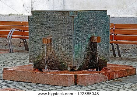 Fountain as a memorial monument in honor of the heroes who died in the December 1989 at anticommunist revolution in Timisoara. The names of the deceased are inscribed on the monument.