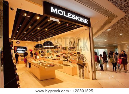 HONG KONG, CHINA - FEB 13: Entrance to Moleskine luxury shop with notebooks diaries and sketchbooks on February 13, 2016. Moleskine is Italian manufacturer founded in 1997 by designer Sebregondi