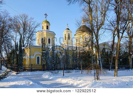 The Church of St. John the Baptist (baptismal) in winter park Gomel Belarus