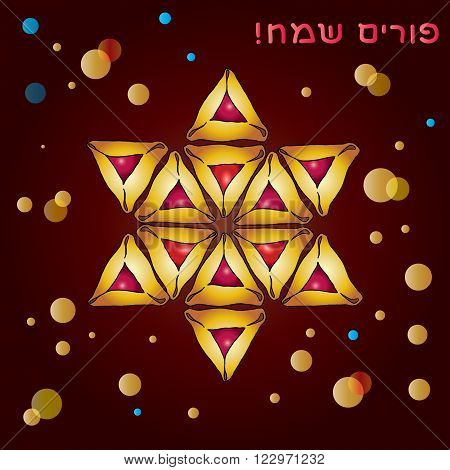 Purim Holiday background. Decorative Star of David on festive background. Purim holiday symbol, delicious traditional cookies. These three cornered cookies filled with sweet jams. Abstract Vector illustration.