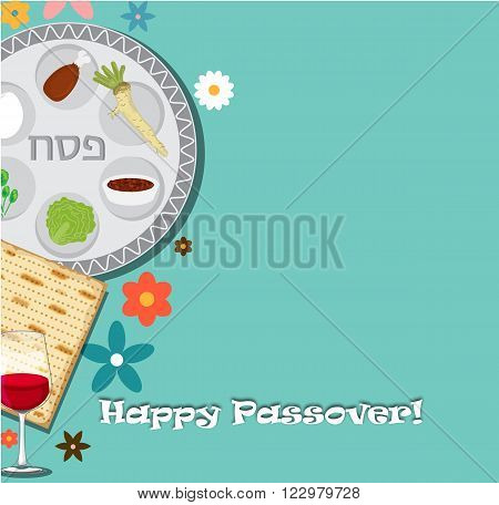 Passover dinner , seder pesach. background with passover plate and traditional food eps10