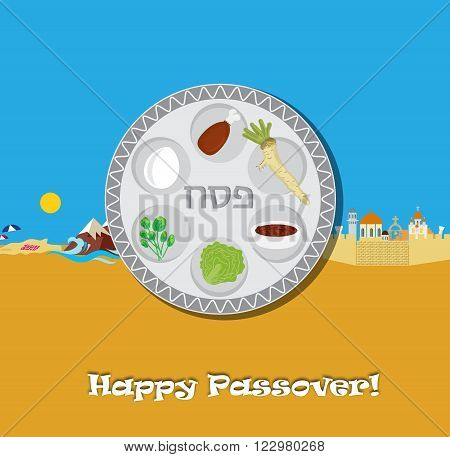 Passover vector card with hebrew text - Passover eps 10